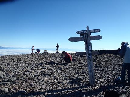 硫黄岳山頂.JPG